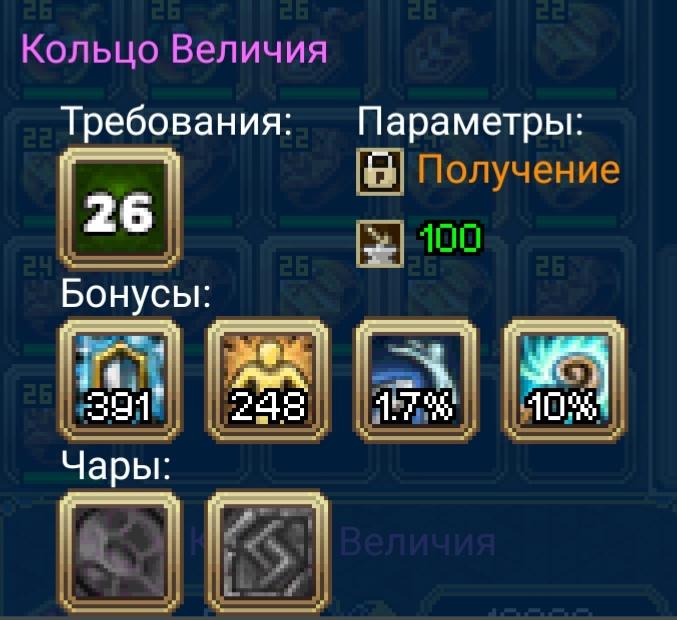 Screenshot_20190819_033535.jpg