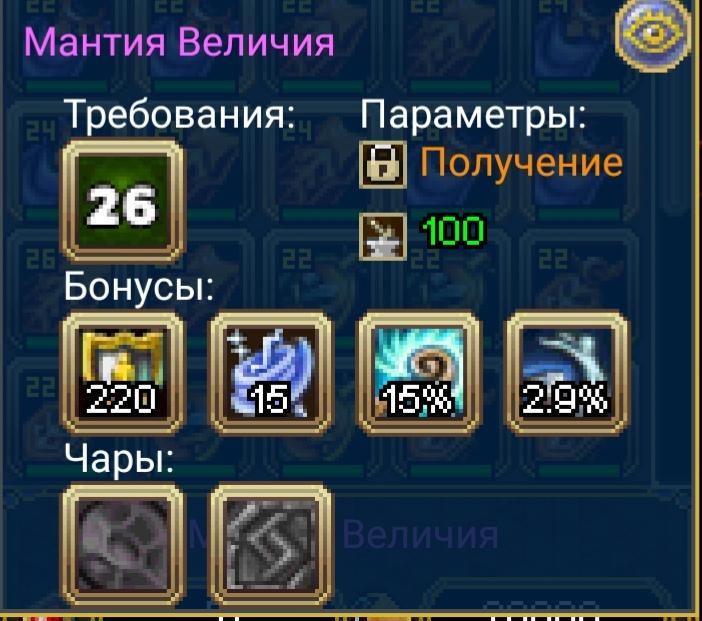 Screenshot_20190819_033601.jpg