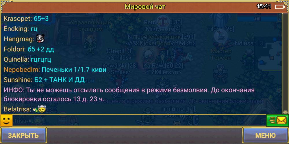 Скриншот_20190902-154110.png