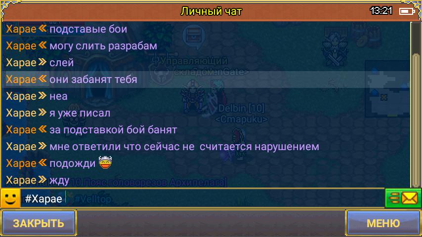 Screenshot_20190910-132101.png