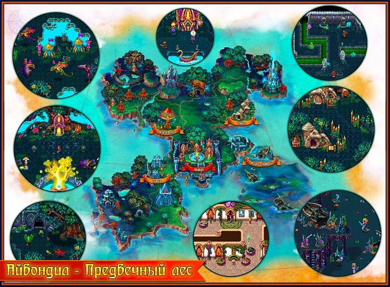 warspear.online.ayvondil.map.th.ru.jpg