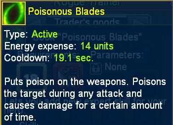 Poisonous Blades.png