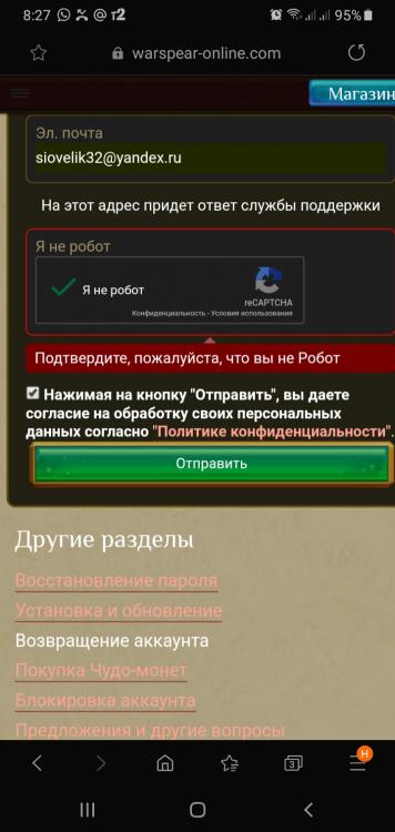 Screenshot_20191008-082701_Samsung Internet.jpg
