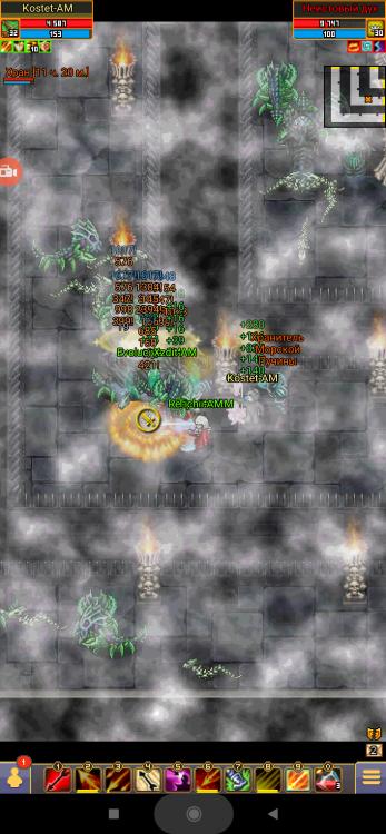Screenshot_2019-10-31-13-14-36-127_com.aigrind.warspear.test.png