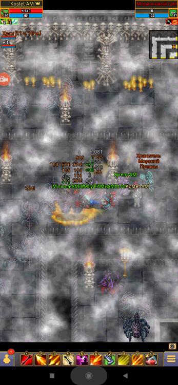 Screenshot_2019-10-31-13-24-00-908_com.aigrind.warspear.test.png