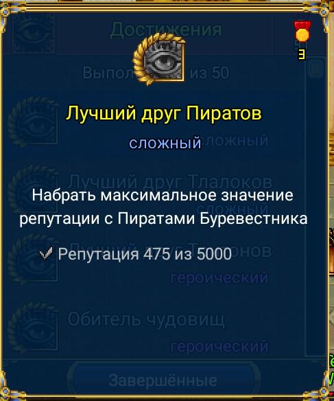 _20191013_191926.jpg