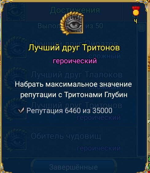 _20191013_192002.jpg