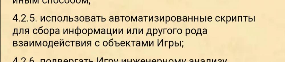 Screenshot_20191114_160618.jpg