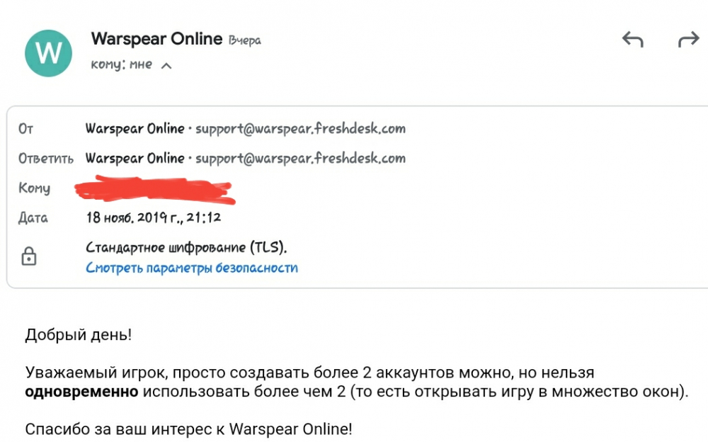 Screenshot_20191119-000204_Gmail.jpg