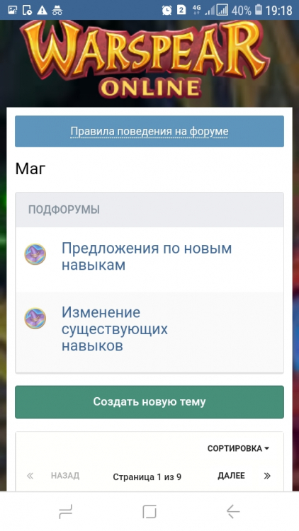 Screenshot_20191126-191822.jpg