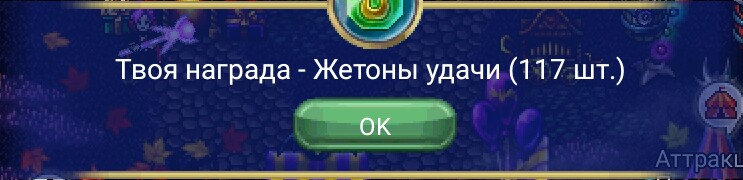 _20191130_020914.jpg