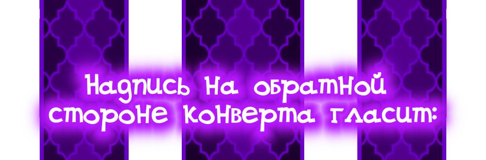 Без названия198_20191206051506.png