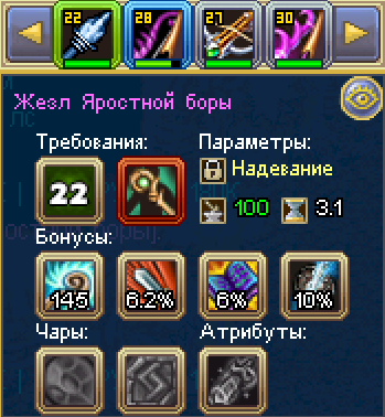 бора.png