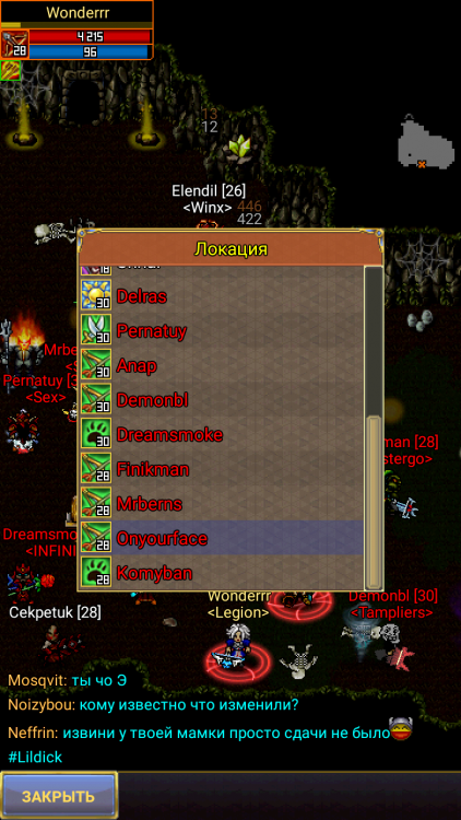 Screenshot_2019-12-10-17-39-18-698_com.aigrind.warspear.png
