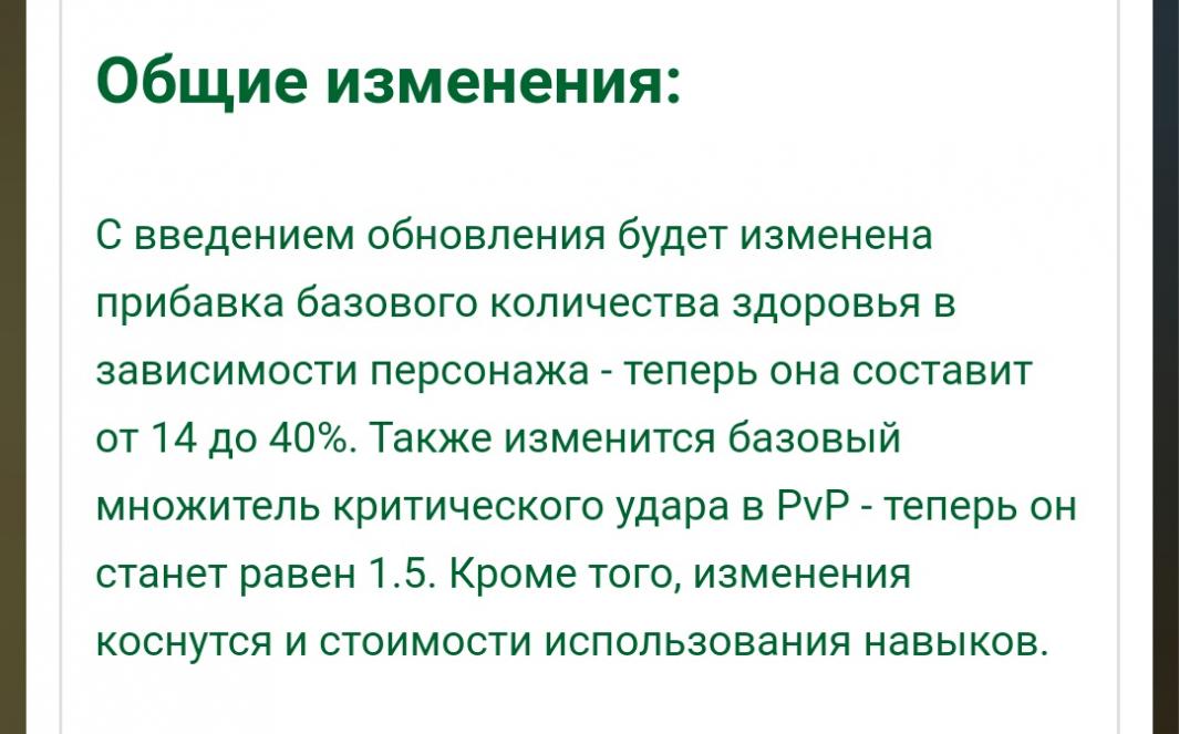 Screenshot_2019-12-13-18-23-10-580_com.android.chrome.png