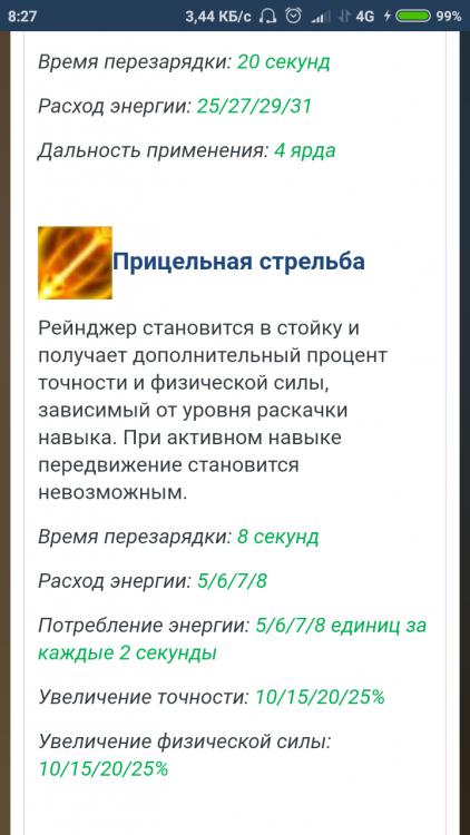 Screenshot_2019-12-17-08-27-46-735_com.android.chrome.png