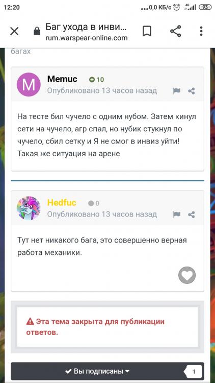Screenshot_2019-12-19-12-20-09-542_com.android.chrome.jpg