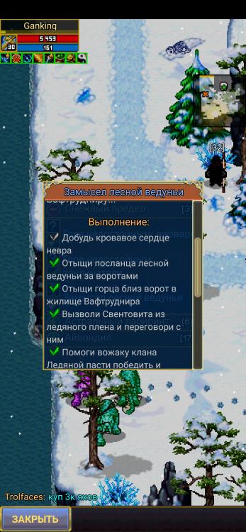 Screenshot_20191220_180319_com.aigrind.warspear.jpg
