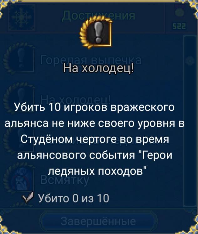 Screenshot_20191224_042906.jpg