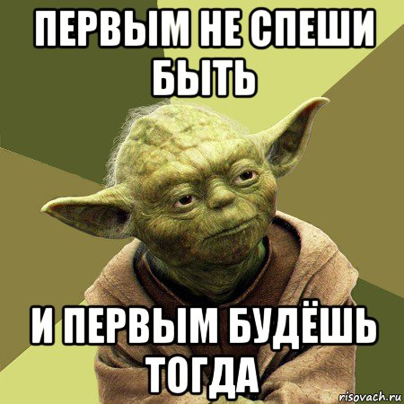 yoda_108901392_orig_.jpg