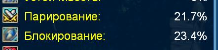 танк2.PNG