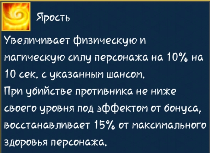 SmartSelect_20200102-074540_Warspear Online.jpg
