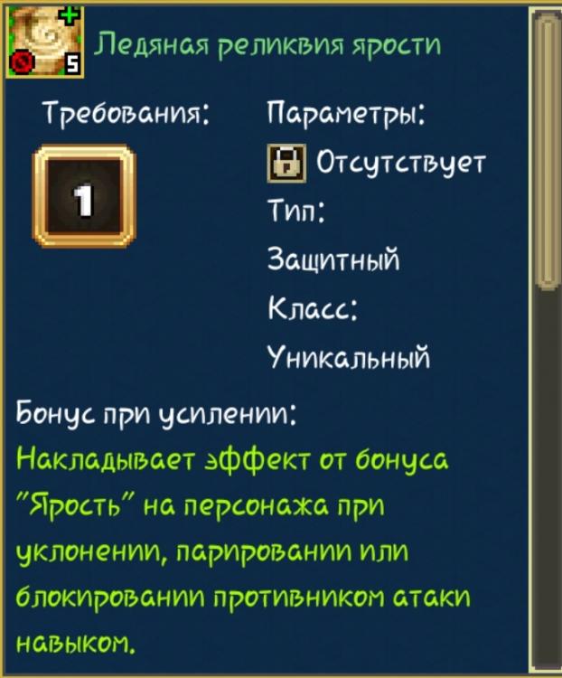 SmartSelect_20200102-075718_Warspear Online.jpg