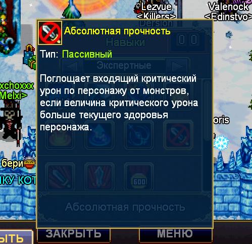 Screenshot_1.png.29ea6fcb8b660cbc7accdc219b61fbee.png