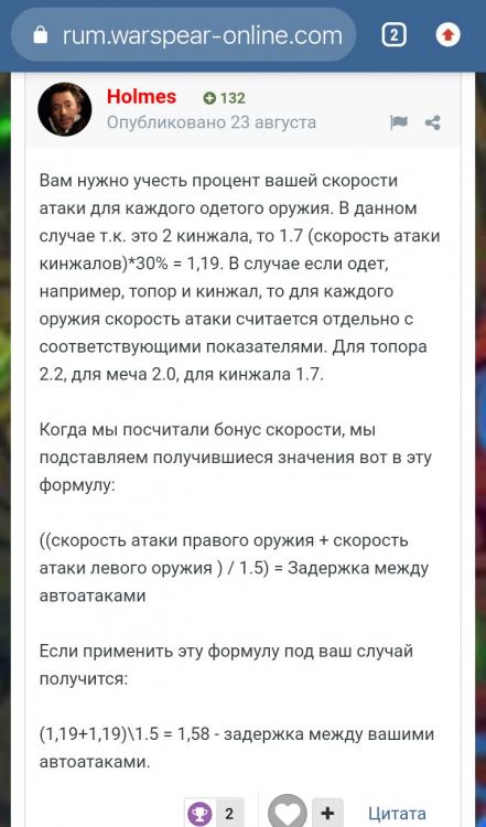 Screenshot_2019-09-03-23-08-46_com.android.chrome_1579616860415.jpg