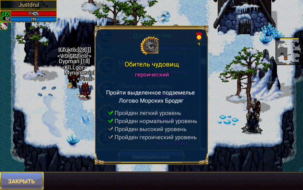 Screenshot_2020-01-06-19-38-42.png