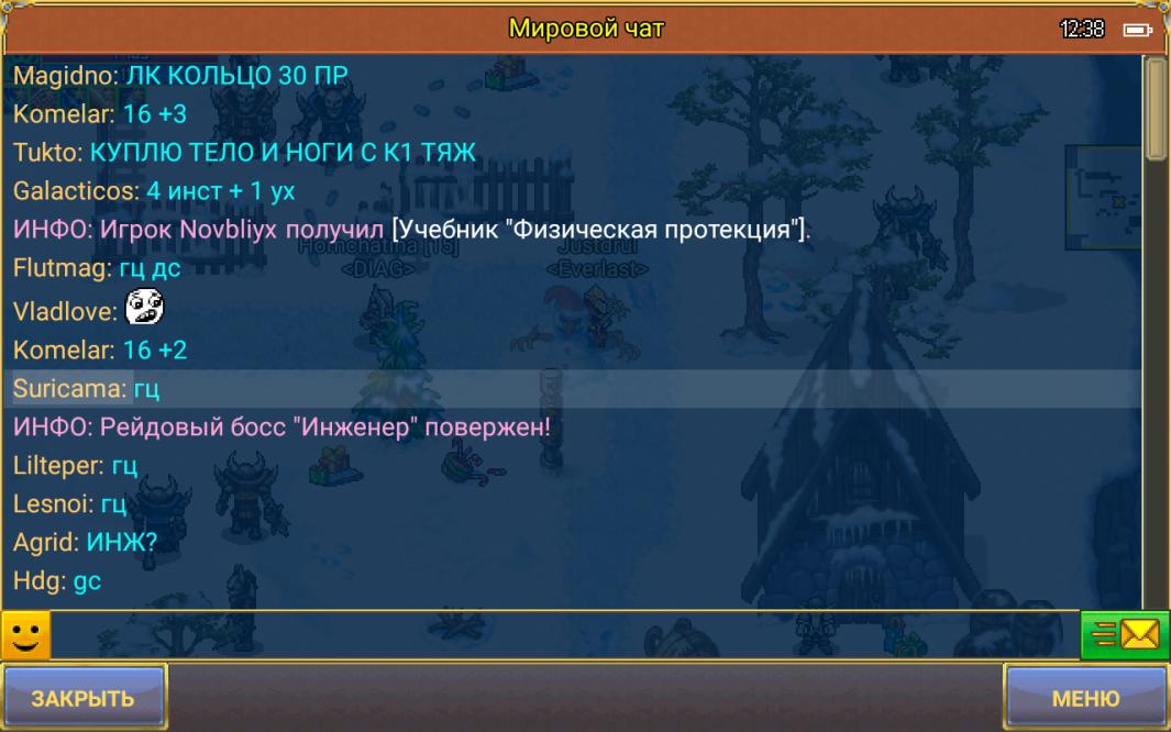 Screenshot_2020-01-08-12-38-40.png