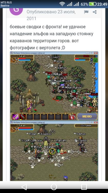 Screenshot_2020-01-11-23-49-31.png