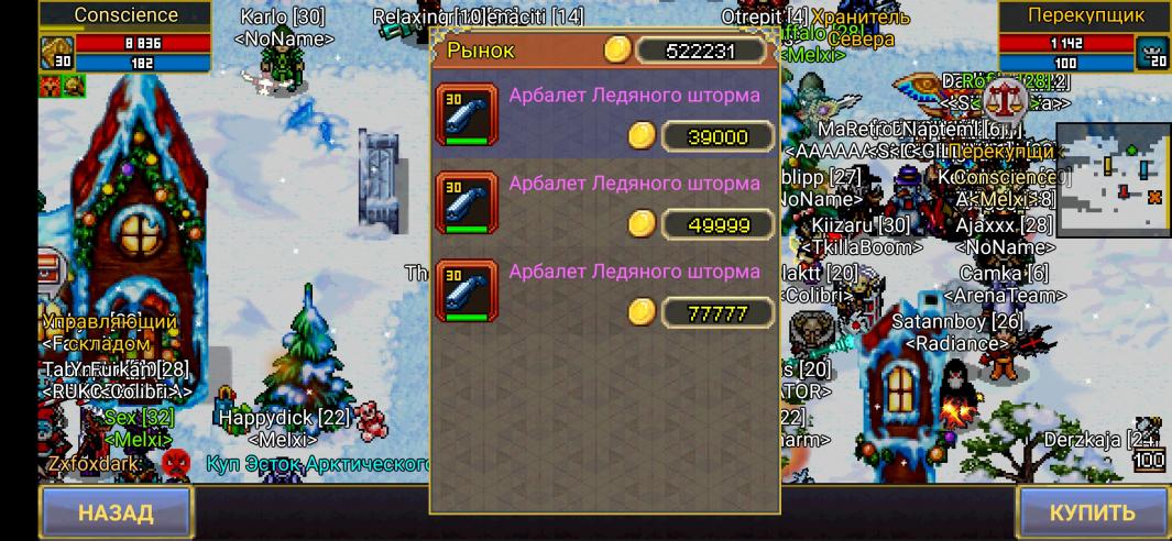 Screenshot_2020-01-14-14-31-40-780_com.aigrind.warspear.jpg