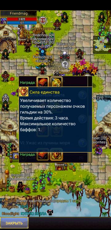 Screenshot_2020-01-23-12-33-37-231_com.aigrind.warspear.jpg