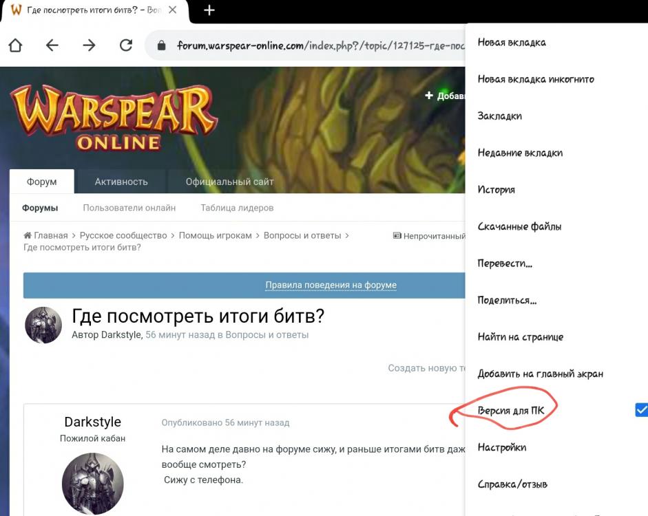 Screenshot_20200103-220920_Chrome.jpg