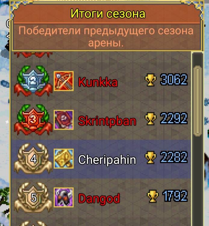 Screenshot_20200103_121215.jpg