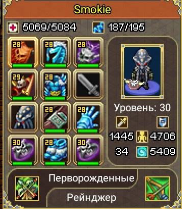 Screenshot_20200109-152332-1.jpg