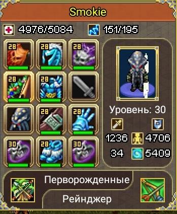 Screenshot_20200109-152655-1.jpg