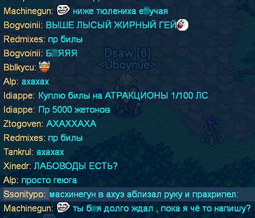 rzhaka.png