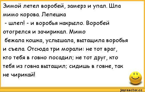 анекдоты-анекдоты-про-ссср-269773.jpeg