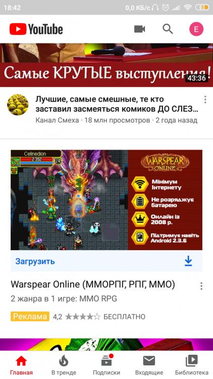 Screenshot_2020-02-13-18-42-31-538_com.google.android.youtube.png