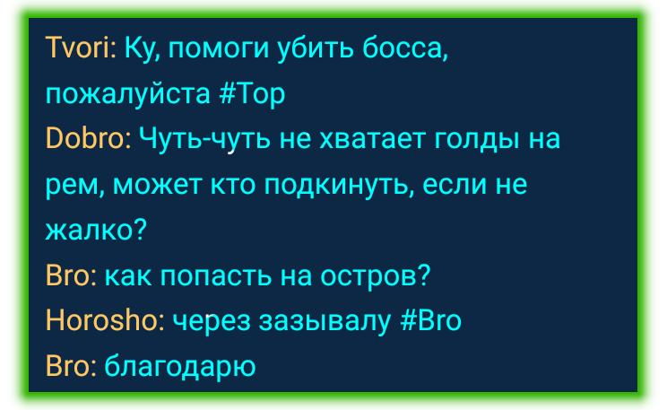 4пб.png