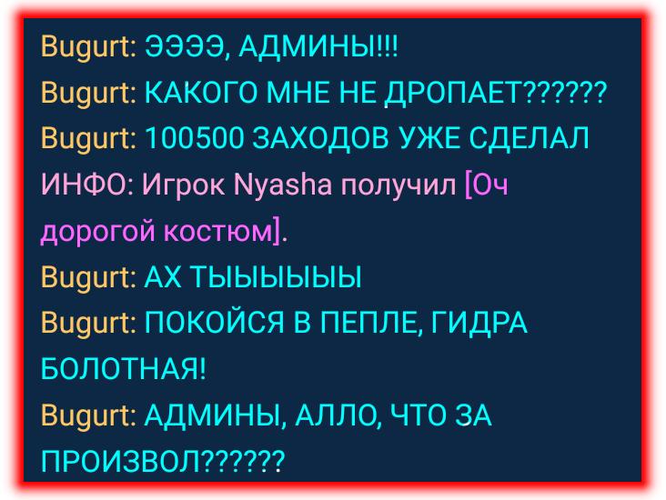 8пх.png