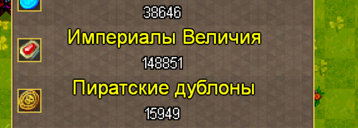вела2.PNG