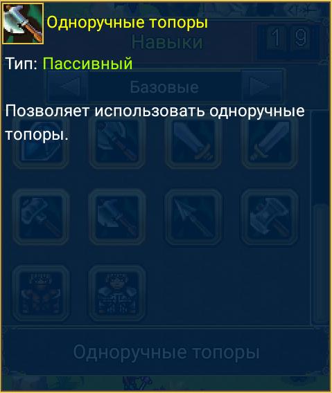 1р топ.png