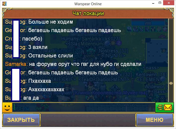 гвг 2-1.png
