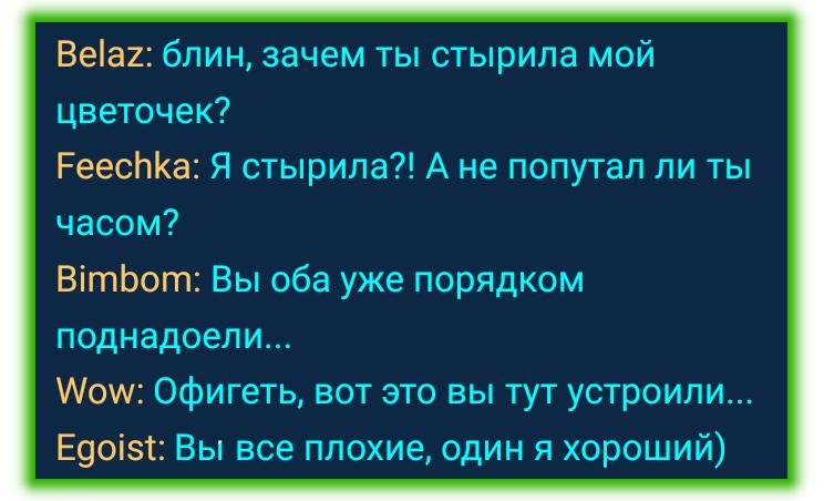 2 пункт б.png