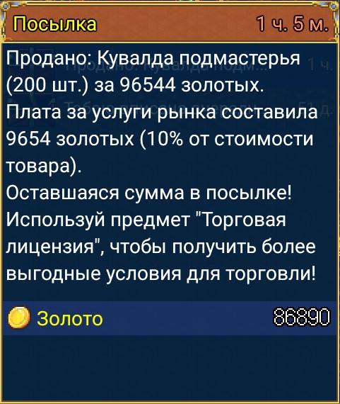 Безымянный12121.png