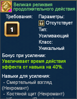 рела.png
