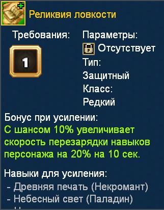 рела4.png
